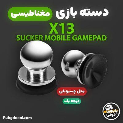 قیمت و خرید دسته بازی PUBG مغناطیسی چسبونکی مدل X13