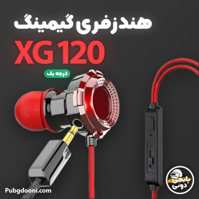 قیمت و خرید هندزفری گیمینگ ارزان مدل XG-120 درجه یک با ارسال فوری