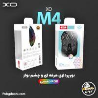 قیمت و خرید موس گیمینگ ایکس او XO M4