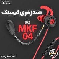 قیمت، مشخصات و خرید هندزفری گیمینگ ایکس او XO MFK-04