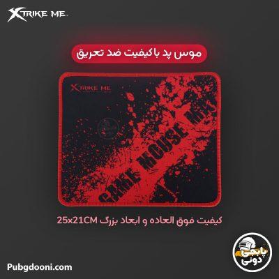 خرید پکیج موس و کیبورد گیمینگ ایکستریکمی Xtrike Me CM406 اورجینال و اصل با ارزانترین قیمت