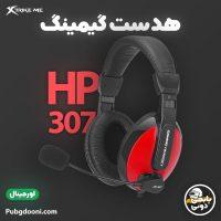 خرید هدفون و هدست گیمینگ ایکستریکمی Xtrike Me HP-307 اورجینال با ارزان ترین قیمت