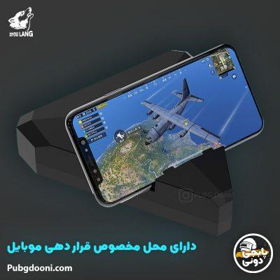 خرید موس و کیبورد گیمینگ پابجی و کالاف دیوتی موبایل گیمینگ ZiyouLang G1 با ارزانترین قیمت
